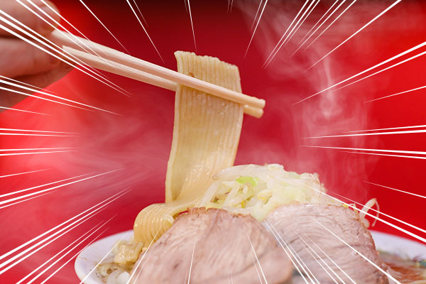 麺でるの14連麺